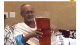 Çayı Sevenlere Gelsin Big Life Tiryaki