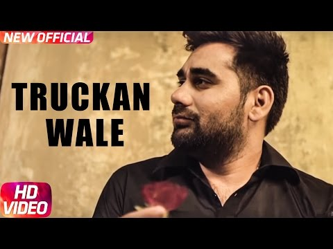 Truckan Wale | Kulwinder gill | Laddi Gill | Latest Punjabi Song 2017 | Speed Records