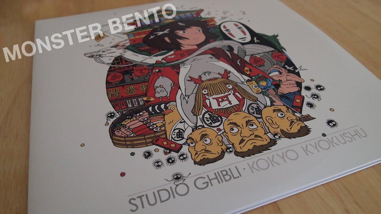 Studio Ghibli Kokyo Kyokushu Spirited Away Version 2xlp Vinyl Youtube