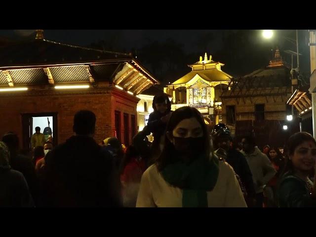 शिवरात्रीको सम्पुर्ण तयारी पुरा,यस्तो देखियो पशुपतीनाथ मन्दिर  #ournewscrew shivaratri #pasupati
