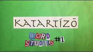"""""""Katartizo"""" Fully Equipped 