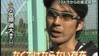 先日天国へ逝かれた木村拓也コーチに捧げる動画を作ってみました。 上手...