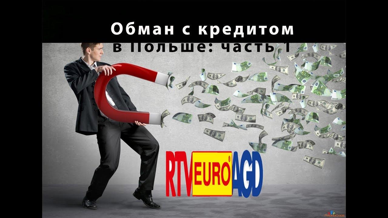 как взять потребительский кредит без справок и поручителей в сбербанке