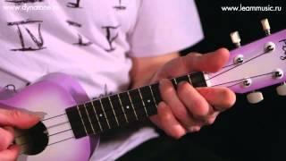 Видео урок: как играть песню Temple Of The King - Rainbow на укулеле (гавайская гитара)