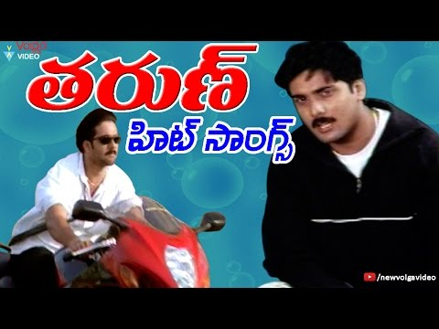 Tarun Hit Telugu Songs - Video Songs Jukebox