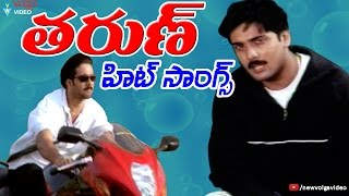 Tarun Hit Telugu Songs Video Songs Jukebox