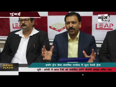 LEAP India A Leading Supply Chain Solutions Provinder | SNI NEWS INDIA