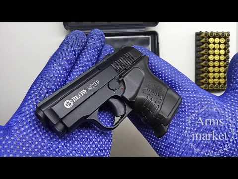 Травмат для самообороны. Blow Mini 9mm. Arms Market