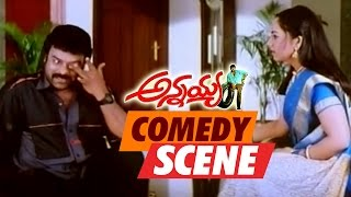 Video Annayya Telugu Movie || Comedy Scene 09 || Chiranjeevi, Soundarya, Ravi teja download MP3, 3GP, MP4, WEBM, AVI, FLV November 2017