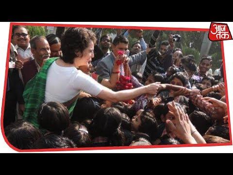 Mission UP  पर Priyanka Gandhi, Lucknow में Road Show से आगाज