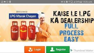 gas agency kaise khole