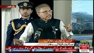 President of Pakistan Dr Arif Alvi addresses the ceremony in Shorkot