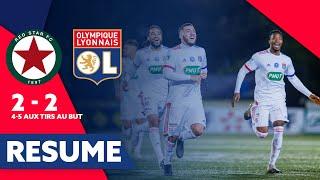 Résumé Red Star FC - OL | 8e de finale de Coupe de France | Olympique Lyonnais