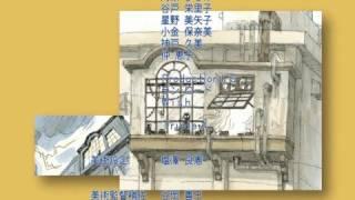 http://youtube.com/watch?v=iCM5LYg6FJI&fmt=18 NAMIDA - Aya Hirano.