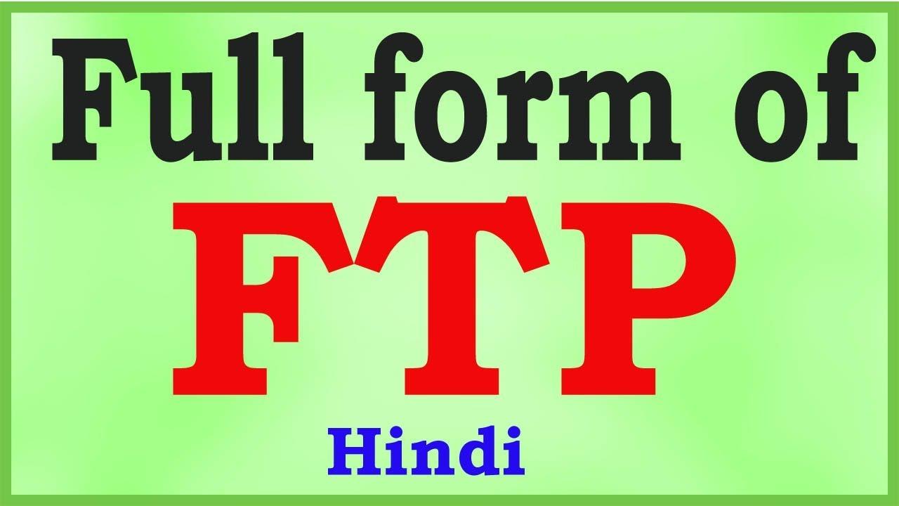 full form of ftp