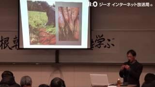 2013.2.17ひょうごの在来種保存会 講演 岩崎政利氏