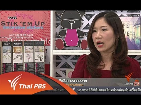 ลงทุนทำกิน : งานออกแบบสติกเกอร์คนไทย สร้างชื่อในต่างแดน (3 พ.ย. 58)