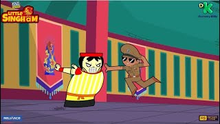 Little Singham New Episodes #1 | 17th & 18th Oct, 11.30 AM & 5.30 PM | Discovery Kids