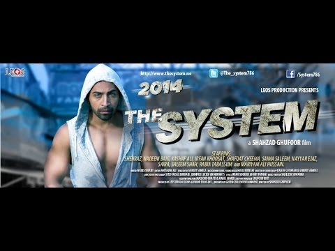 The System - Movie (2014) Part 1 - Pakistani Urdu movie Eng.