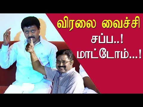 Ttv dinakaran sent sasikala to jail divakaran full speech tamil news live, tamil live news, tamil news redpix    Sasikala younger brother divakaran bomboded ttv dinakaran with bundle of allegations divakaran said it was because of ttv dinakaran that sasikala is in prison and ttv Dinakaran was acting with grudges and could not tolerate the growth of his companions. Furthermore, he blamed dinakaran for sending to Sasikala prison.  Divakaran said that Sasikala had made a wrong decision at the wrong time, and she was  been brainwashed by ttv dhinakaran.  Later, divakaran accused ttv dinakaran  saying, though he was well aware that he will  not be able to get back aiadmk  party but cheated the party men who trusted him by giving them falls home   Here is the full speech of divakaran on ttv dinakaran  tamil news today    For More tamil news, tamil news today, latest tamil news, kollywood news, kollywood tamil news Please Subscribe to red pix 24x7 https://goo.gl/bzRyDm #tamilnewslive sun tv news sun news live sun news   red pix 24x7 is online tv news channel and a free online tv