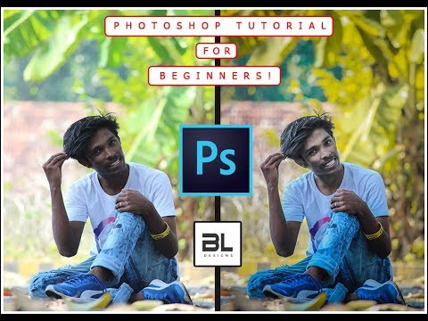 Photoshop Tutorial For Beginners | Retouch | Back Light Designs thumbnail