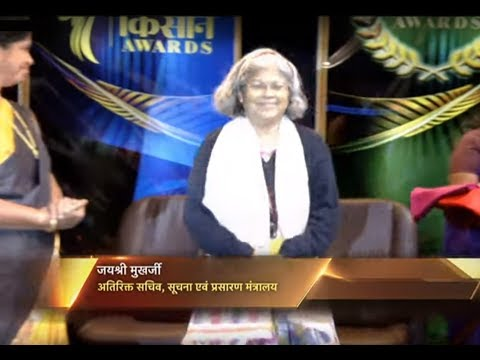 Mahila Kisan Awards - Episode 33