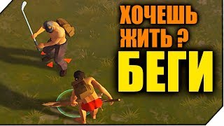 БЫСТРЫЕ НОГИ. Гуманитарный ГРУЗ - Игра Last Day on Earth Survival 3 Последний день на земле