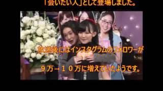 天木じゅんちゃん、奇跡のIカップ2次元ボディ! 地下アイドル仮面女子...