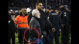 PAOK Thessaloniki VS AEK Athens / Ivan Savvidis PAOK president invaded the pitch with a gun
