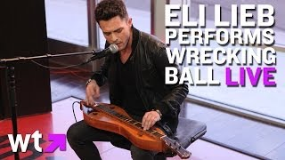 Eli Lieb Performs Miley Cyrus' Wrecking Ball   What's Trending LIVE