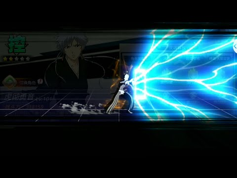 The Evolution of Isane Kotetsu! - Bleach Death Awakening