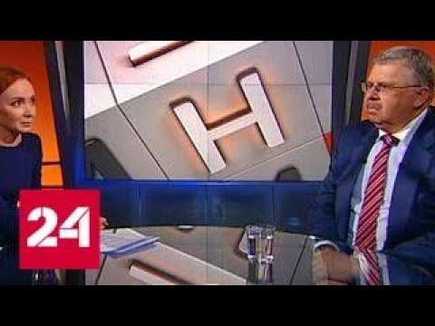 """""""Мнение"""": Андрей Бельянинов об Ассамблее народов Евразии - Россия 24"""