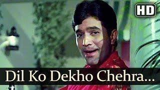 Dil Ko Dekho Chehra Na - Rajesh Khanna - Mumtaz - Sachaa Jhutha - Old Hindi Song