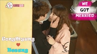 [We got Married4] 우리 결혼했어요 - Palpitating with Mutual Glance 20170121