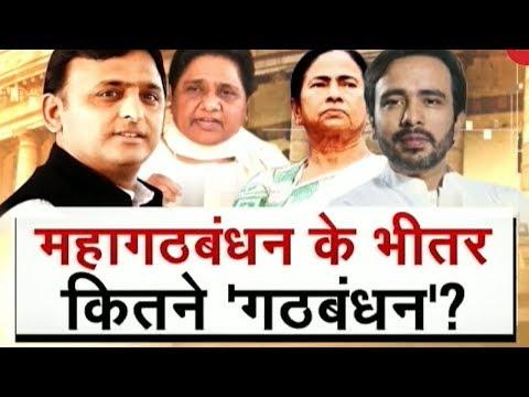 Mayawati vs Mamta for PM post in 2019 elections? Watch debate