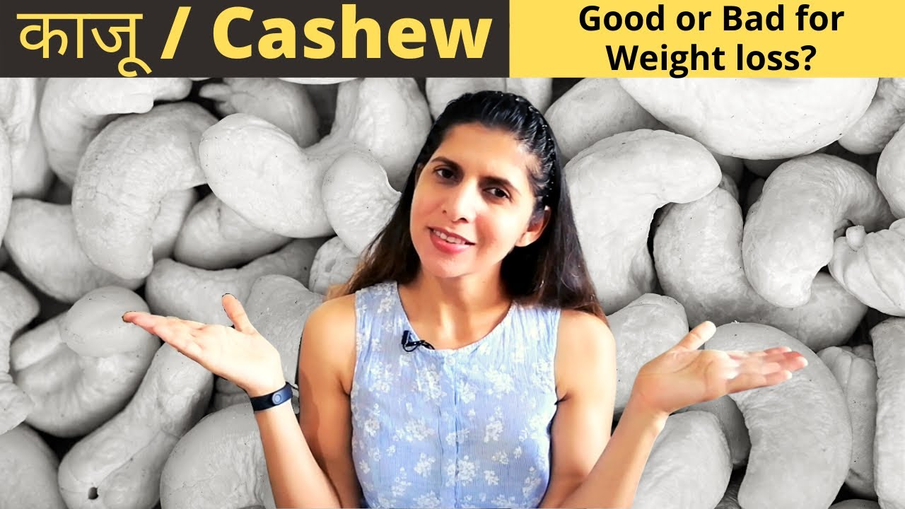 Download Cashews Good or Bad for Weight Loss | काजू Nutrition | How Many in A Day | Benefits of Kaju in Hindi