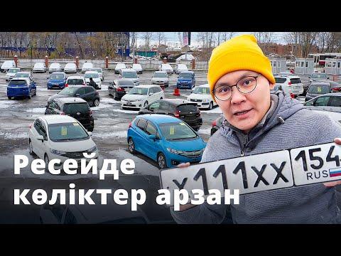 Bazar Nazar: Ресей