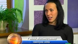 Личность - Анна Мельниченко(, 2014-02-28T10:48:22.000Z)