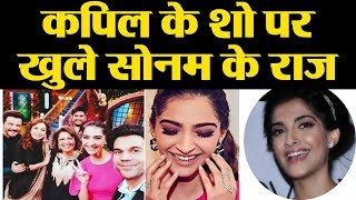 The Kapil Sharma Show: Sonam Kapoor unveils interesting incidence of her marriage | FilmiBeat
