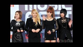 2NE1 - Clap Your Hands (Misnomer Remix) [Short Ver.)
