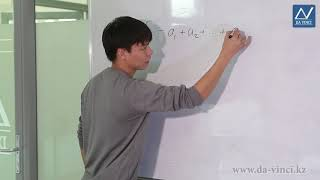 9 класс, 23 урок, Арифметическая прогрессия