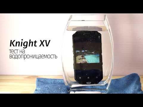 Knight XV тест