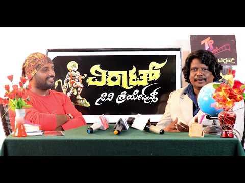 Film Director Mohan Kodi Interview ( ಚಲನ ಚಿತ್ರ ನಿರ್ದೇಶಕ : ಮೋಹನ್ ಕೊಡಿ ಅವರ ಸಂದರ್ಶನ).