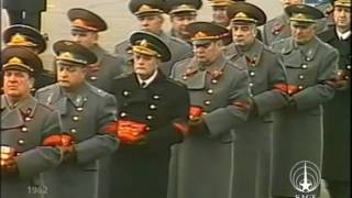 Vremya News USSR Leader Leonid Brezhnev Funeral Программа время 15.11.1982