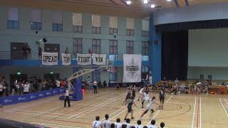 National Schools A Division Basketball 2018 Finals - Girls vs DHS Q4