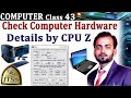 Gambar cover Check Computer Hardware Details by CPU Z   how to download cpu z for pc   cpu z hindi   CPU Z