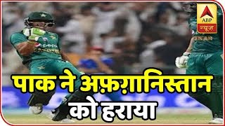 """Twarit Khel: Pakistan Beats Afghanistan By 3 Wickets In """"Super Four"""" Of Asia Cup 2018 