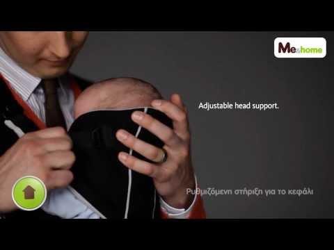Ο μάρσιπος και ο τρόπος χρήσης του - Meandhome.gr