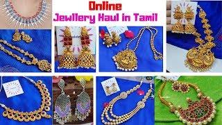 Antique Jewellery Haul | Online Jewellery Haul | Oxidized Jewellery Haul | Affordable Jewellery Haul