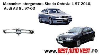 mecanism stergatoare skoda octavia 1 97 2010 audi a3 8l 97 03